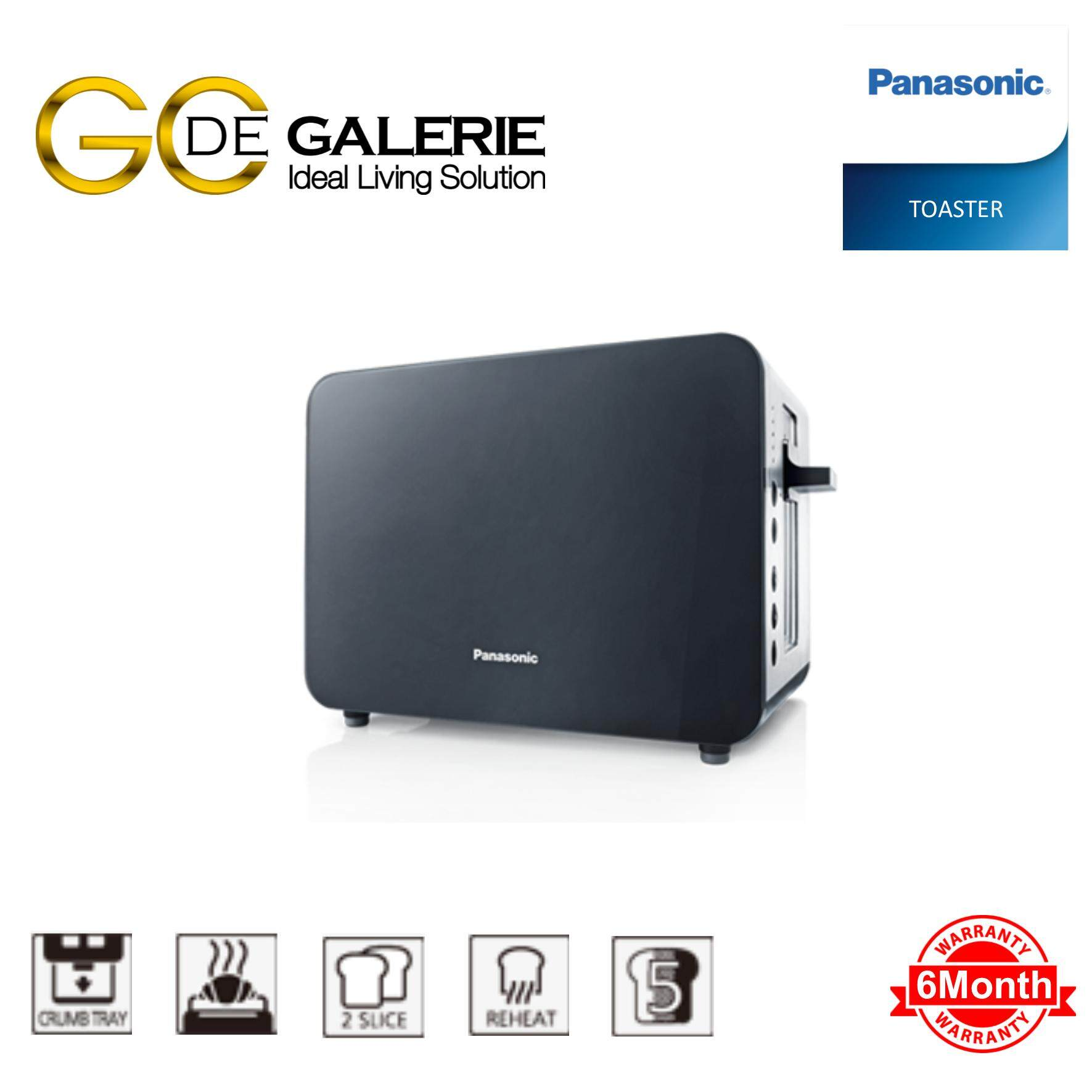 PANASONIC TOASTER NT-DP1(BLACK)