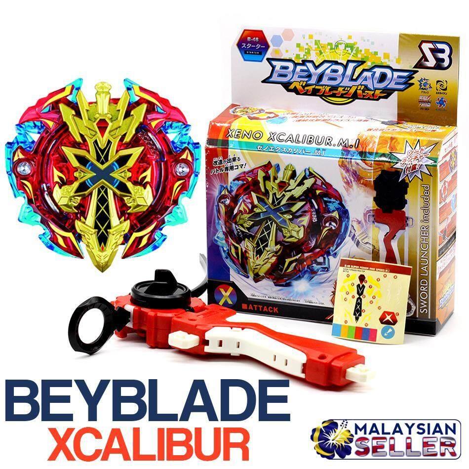 idrop BEYBLADE XCALIBUR - Gyro Spinner Combat Launcher