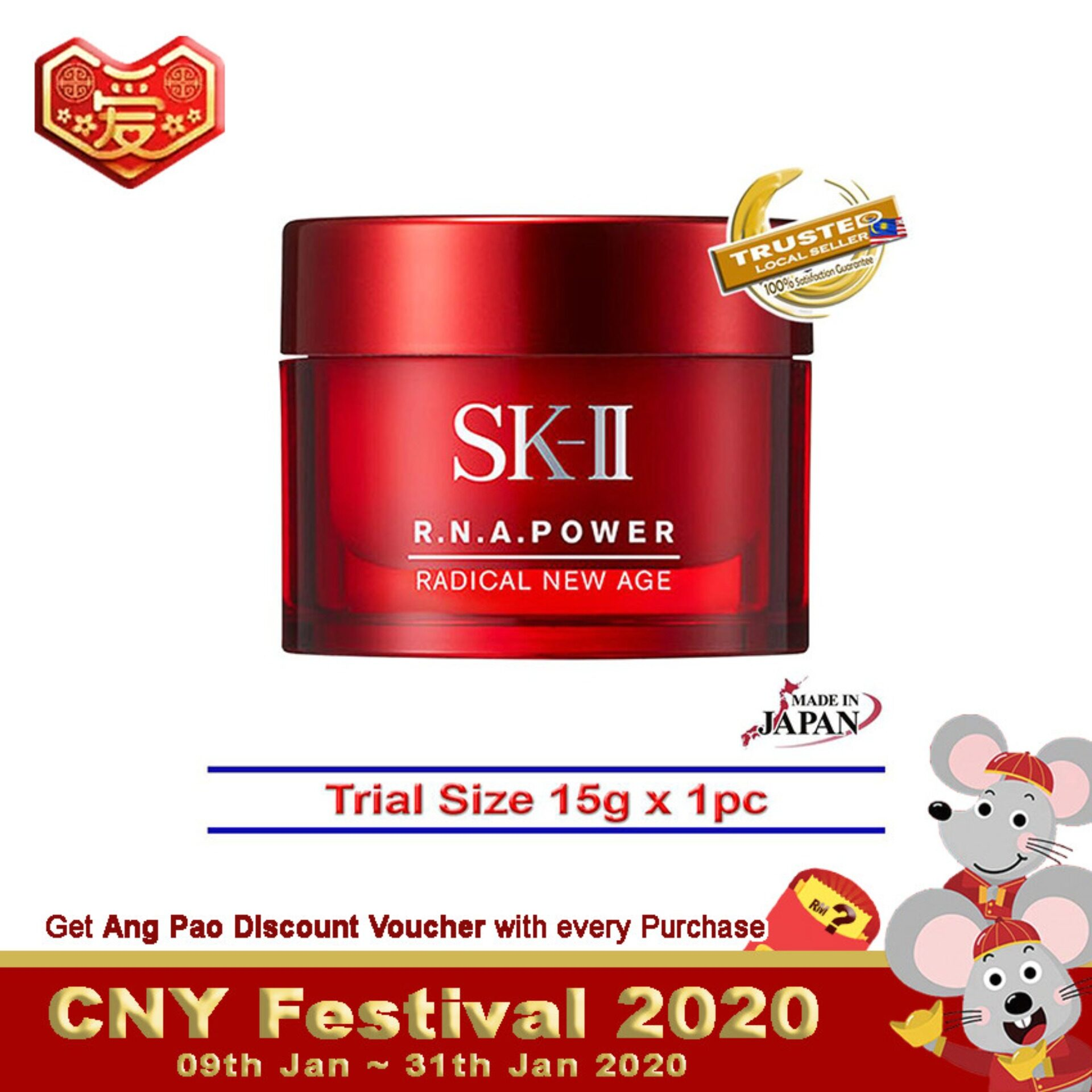 SK-II R.N.A. Power Radical New Age 15g