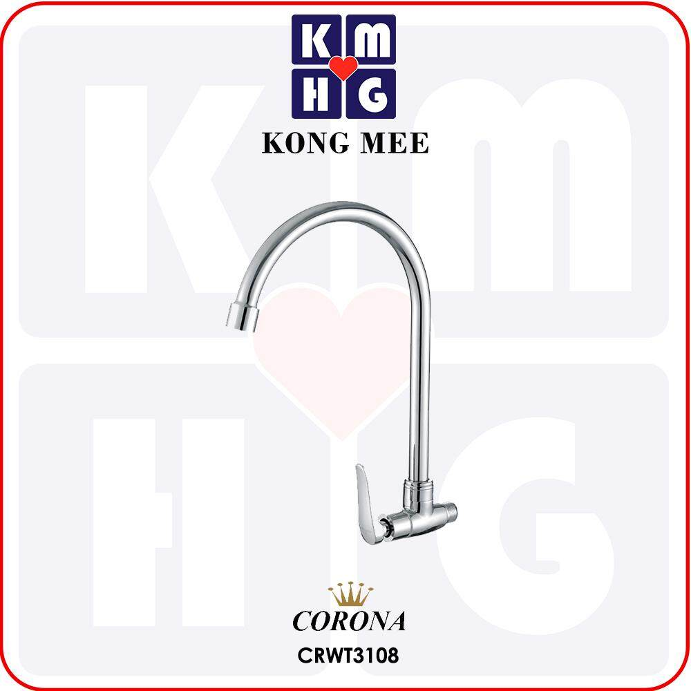 Corona - Wall Mounted Kitchen Sink Tap (CRWT3108)  High Quality Premium Kitchen Top Counter Restaurant Dapur Masak Singki CuciHome Wash Dishes Water Soap Faucet Clean Pipe Food Cook Chef Luxury