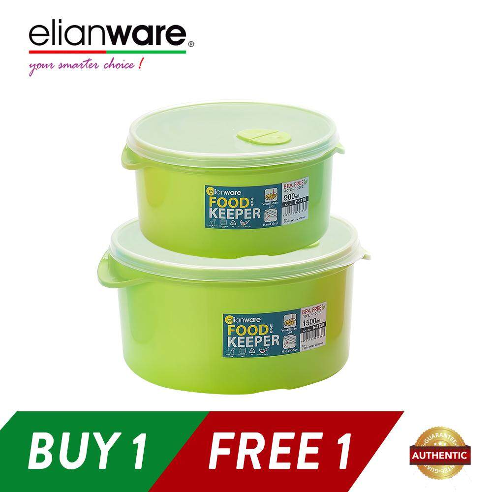 Elianware 2 Pcs BPA Free Special Food Keeper Set Microwavable Food Container