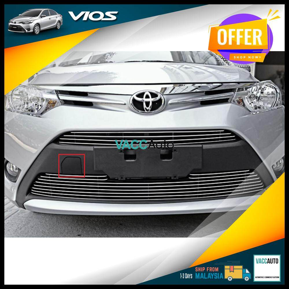 Toyota Vios 2013 - 2018 Tow Hook Cover