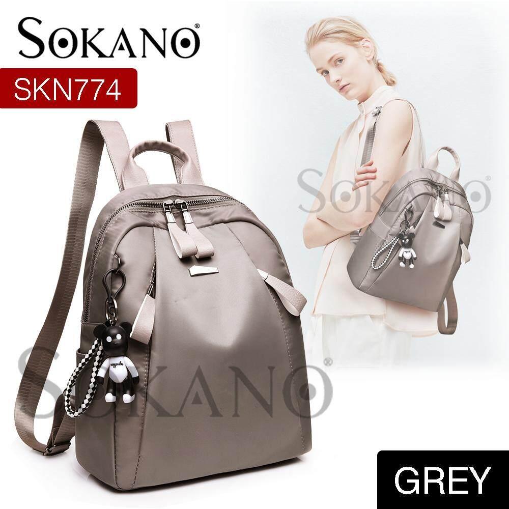 SoKaNo Trendz Double Strap PU Leather Backpack