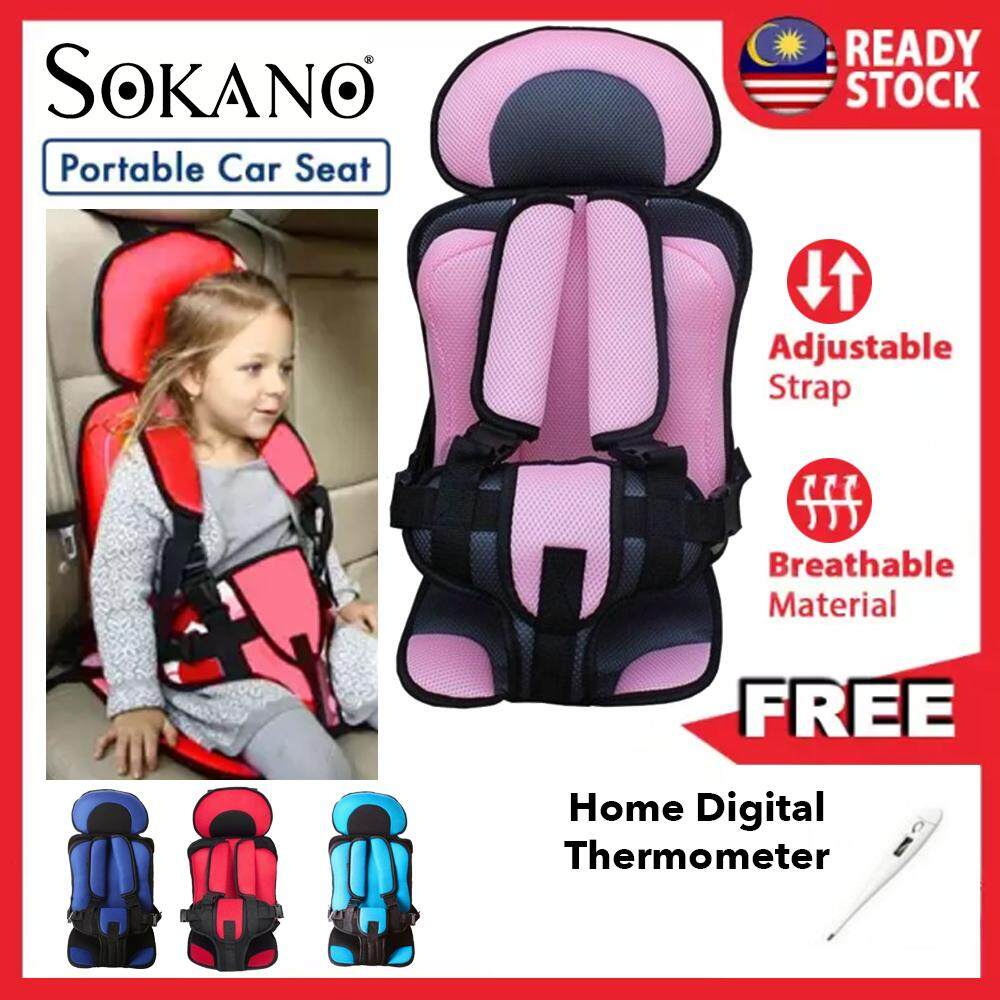 SOKANO Premium Baby Child Kid Safety Car Seat Car Cushion- Pink (Free Thermometer)