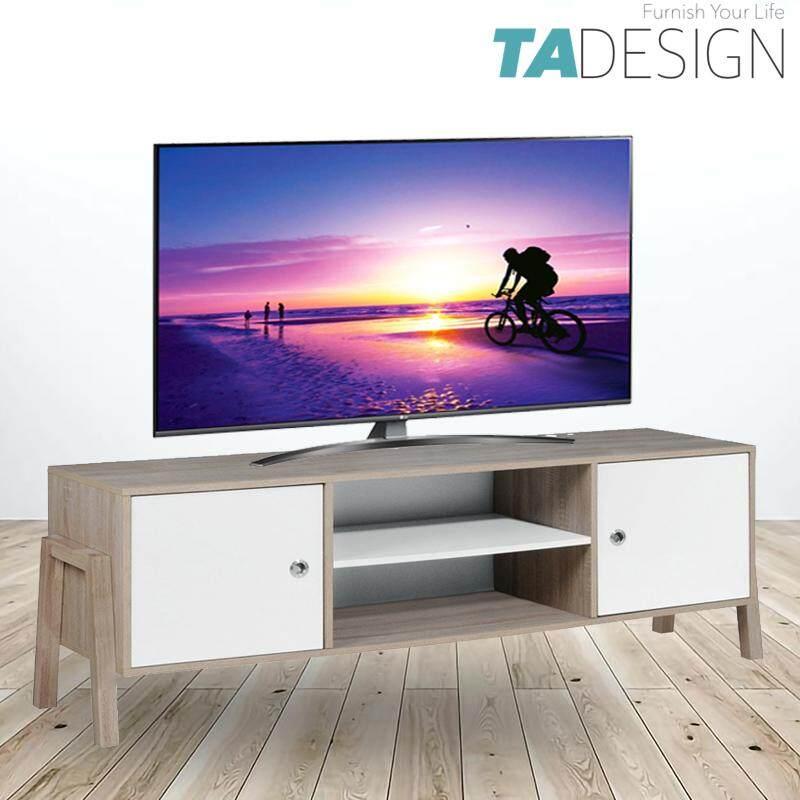 TAD ALISA tv cabinet 5ft tv console cabinet