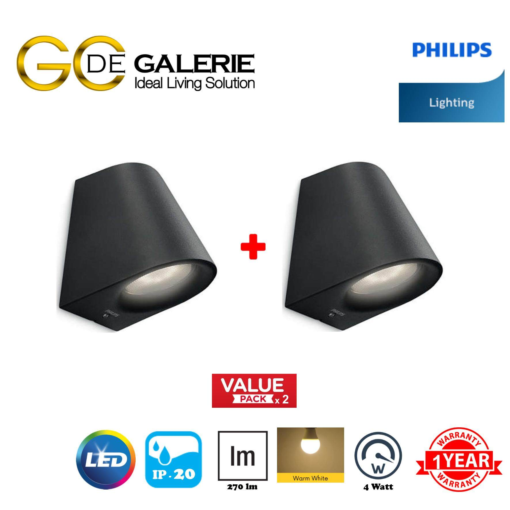 WALL LIGHT LED PHILIPS 17287 BK 1x4W SELV (2 PACK)