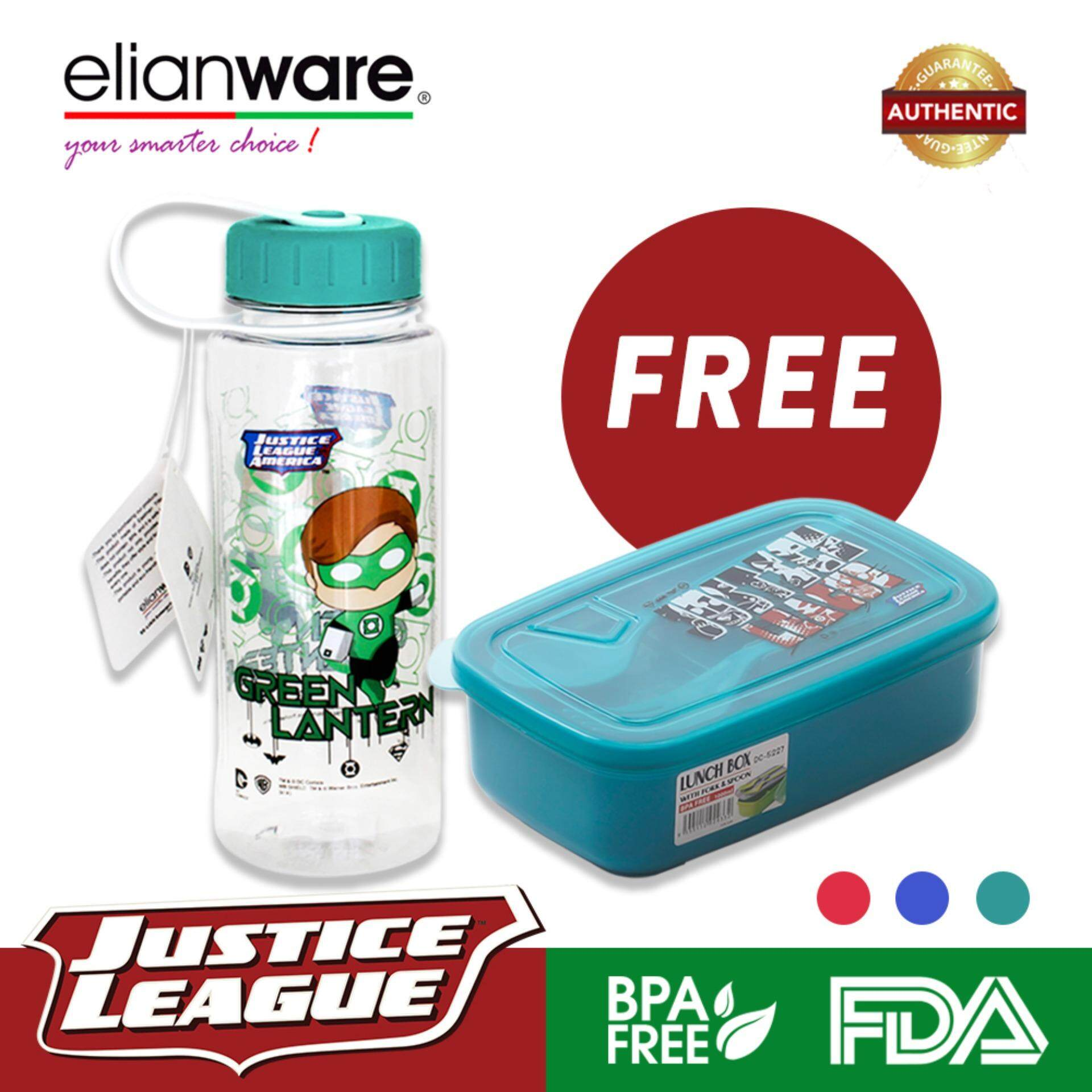 Elianware DC Justice League Superheroes Water Bottle + Lunch Box with Fork & Spoon