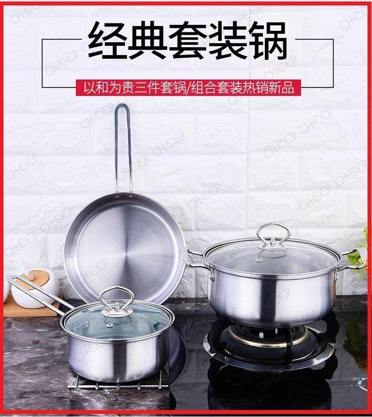3 set Kitchen Experts Stainless Steel 18cm Milk Pot / Saucepan