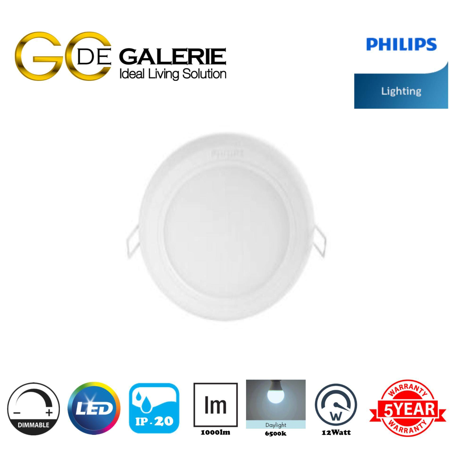 "DOWN LIGHT LED RECESSED PHILIPS 59831 HADRON DIMMABLE 12W 6500K WH RD 5"" 600lm"