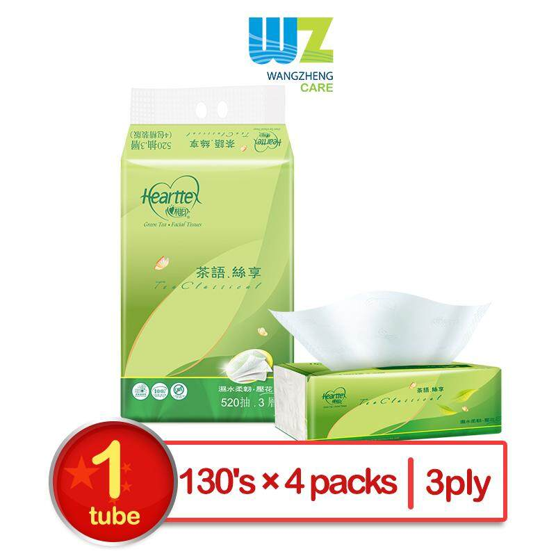 Hearttex Tea Series Soft Pack Facial Tissue (130s x 3 ply x 4 packs) (GreenTea Scent) 心相印茶语系列130抽三层纸巾