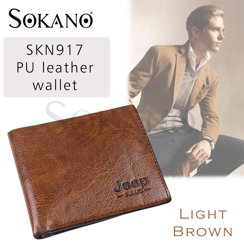 SoKaNo Trendz SKN917 Professional Men New Fashion Modern PU Leather Purse Men Wallet Bag (Short)