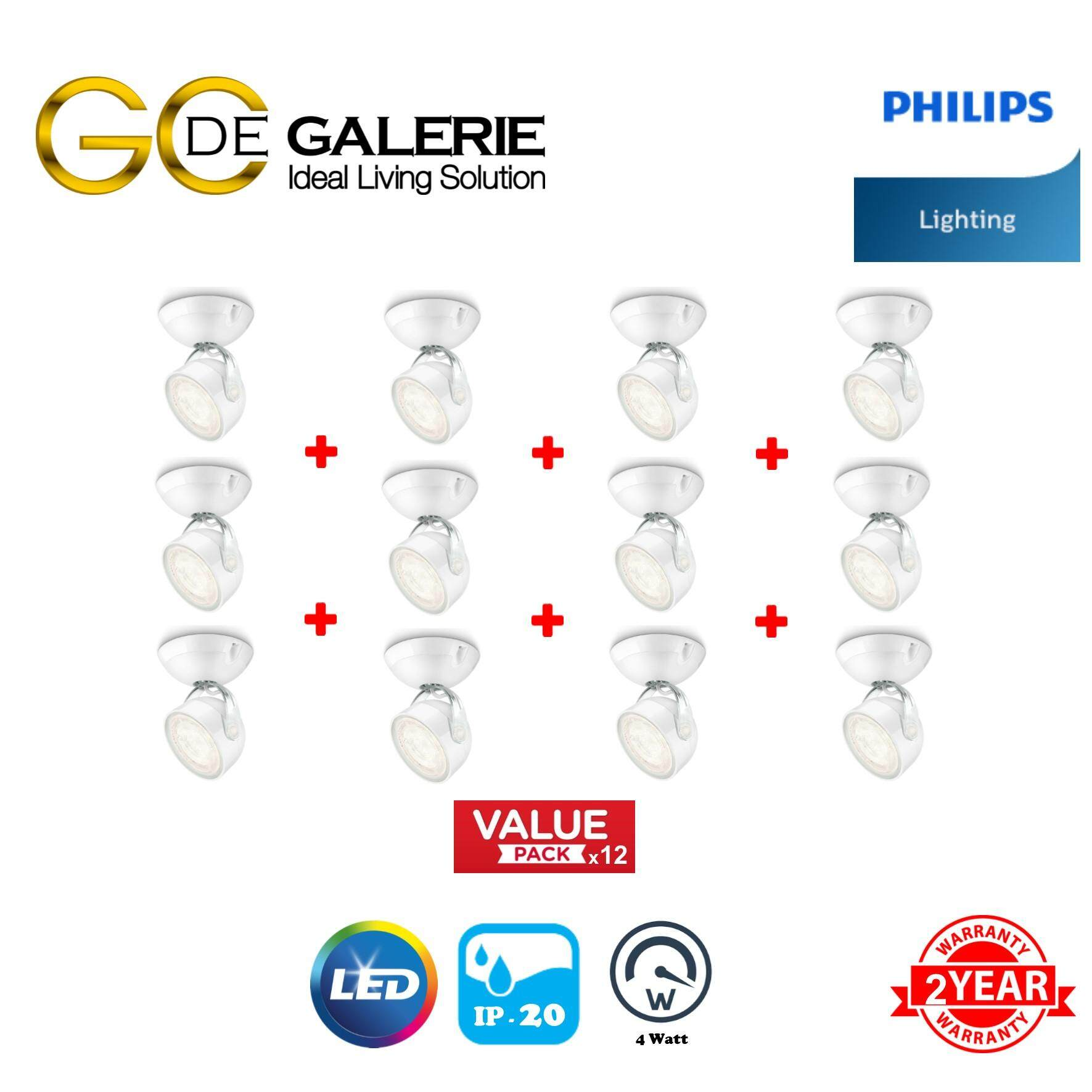 SPOTLIGHT LED PHILIPS DYNA 53235/31 WH 1x4W (12 PACK)