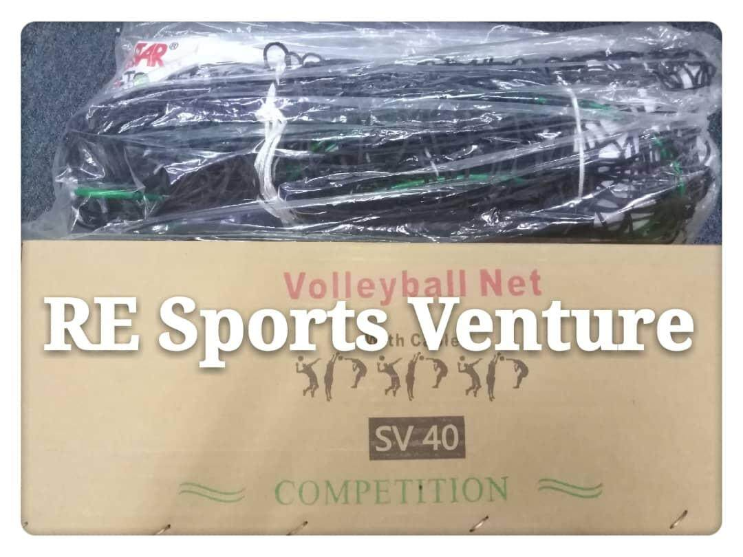 All-Star GTO VolleyBall Net With Cable