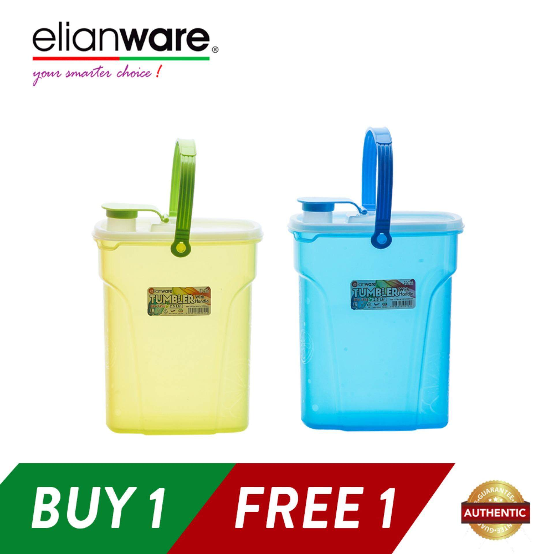 Elianware 2 x 2.5Ltr BPA Free Portable Easy Carry Daily Large Water Tumbler with Handle