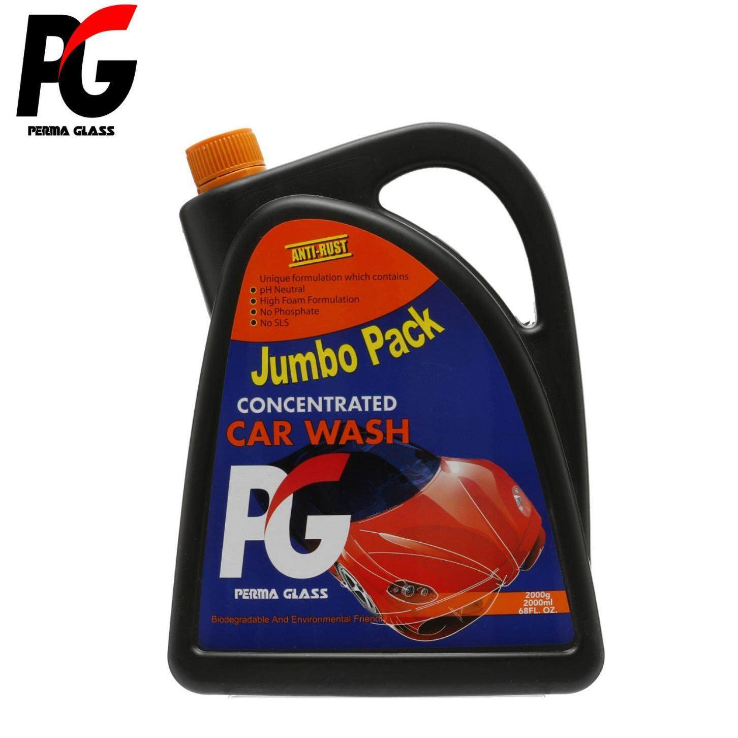 PG CONCENTRATED CAR WASH (1000ML) - CAR CARE EXTERIOR