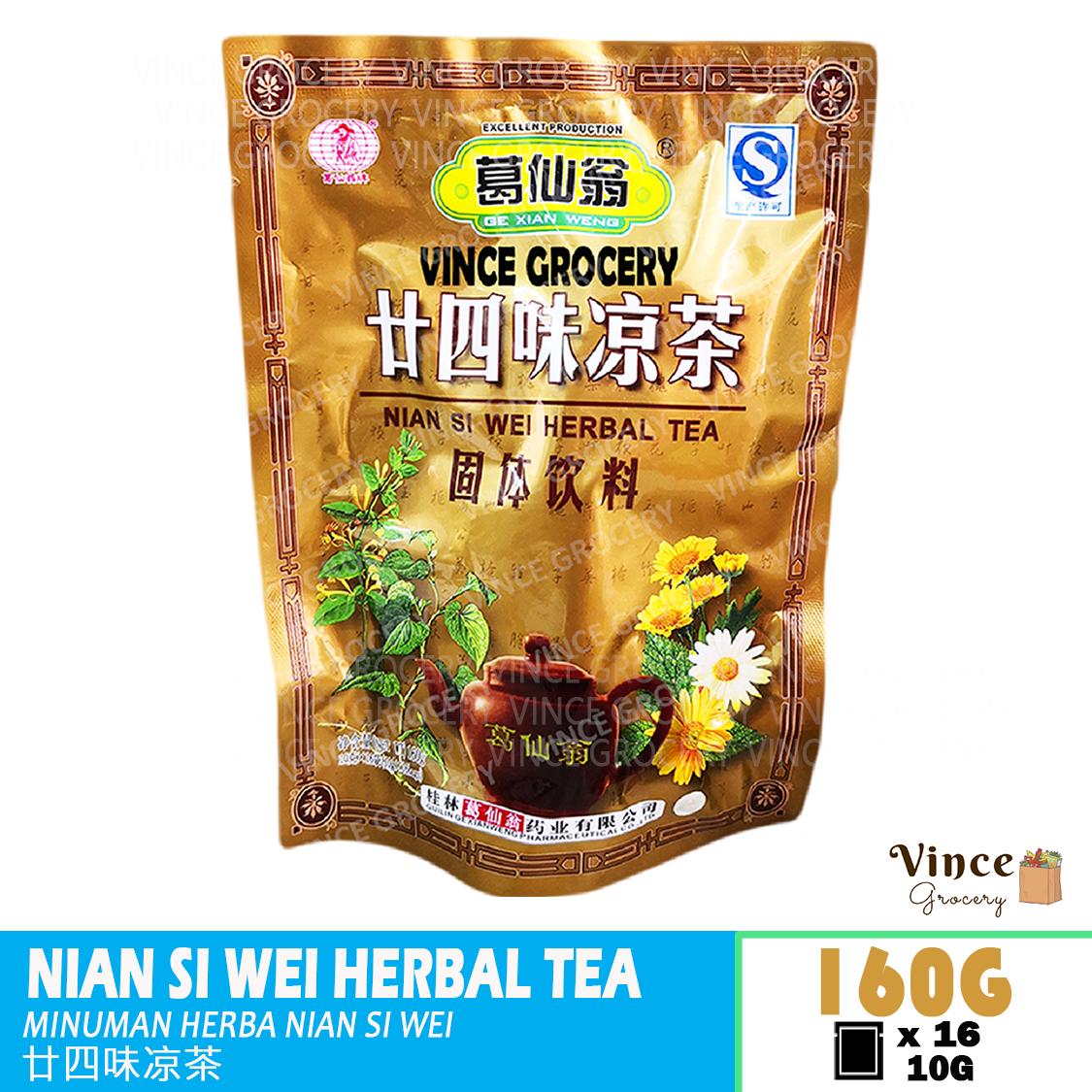 GE XIAN WENG Nian Si Wei (24 Herbs) Herbal Tea  葛仙翁廿四味凉茶 160G (16's x 10G)