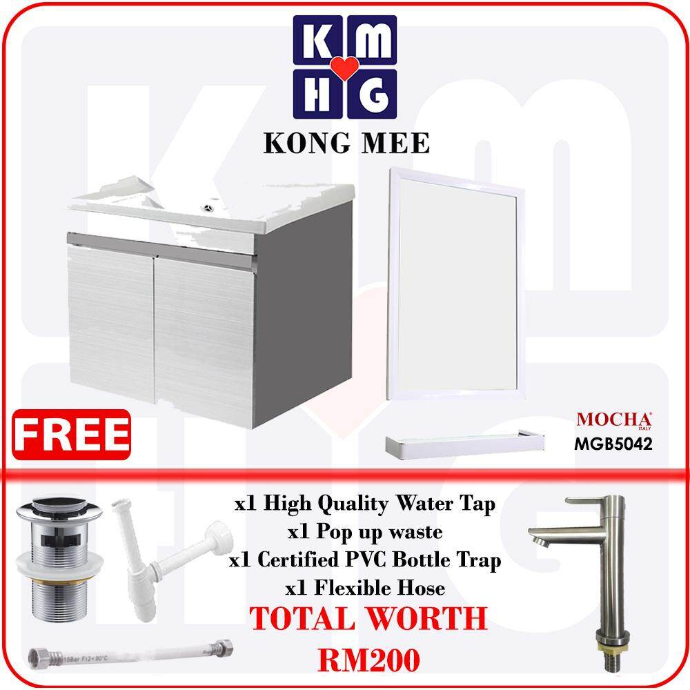 Kong Mee - High Quality PVC with Heavy Duty Reinforced Fibre
