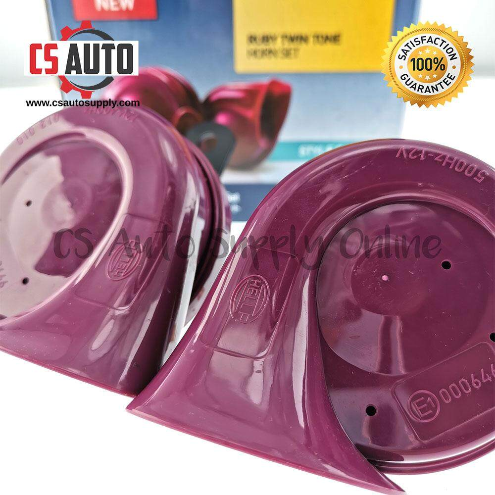 [CS auto] Hella Snail Horn Ruby Horn Disc Horn 12V Electric Horn 100% Genuine