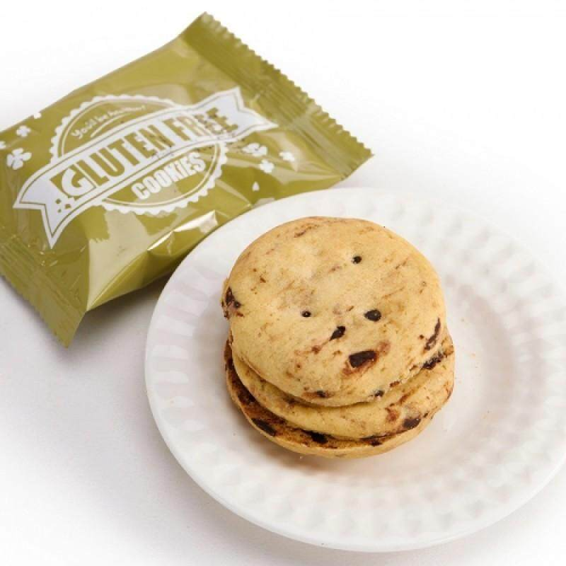 [CNY 2020] NHF Gluten Free Dark Chocolate Chip Cookies  (1 unit) 240gram