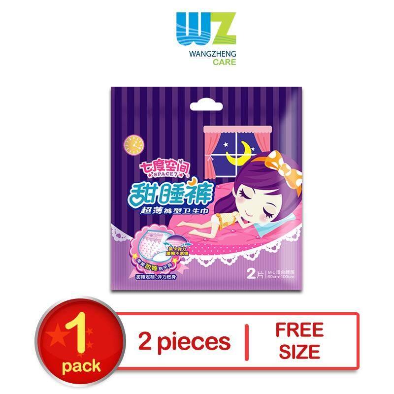 Space7  Sanitary Napkin Pants 2pcs x 1 Pack (Wangzheng Care)
