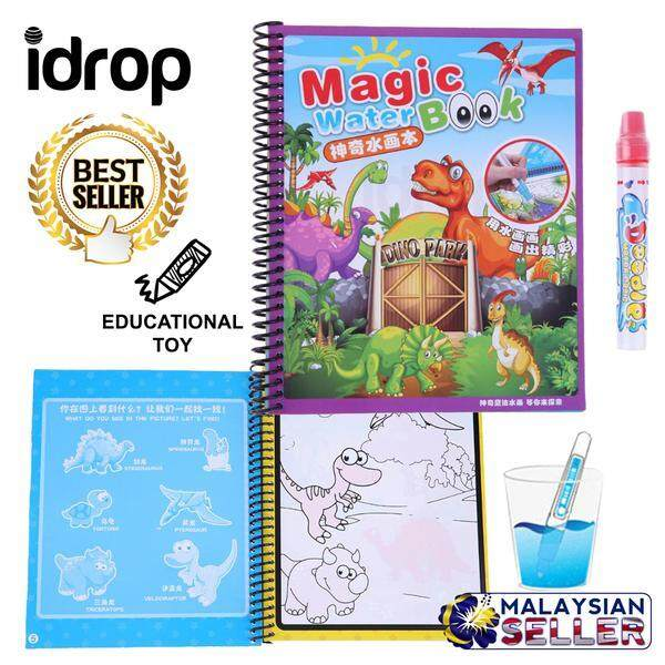 idrop Dinosaurs Magic Eco-Friendly Coloring Book And Pen For Kids And Children -