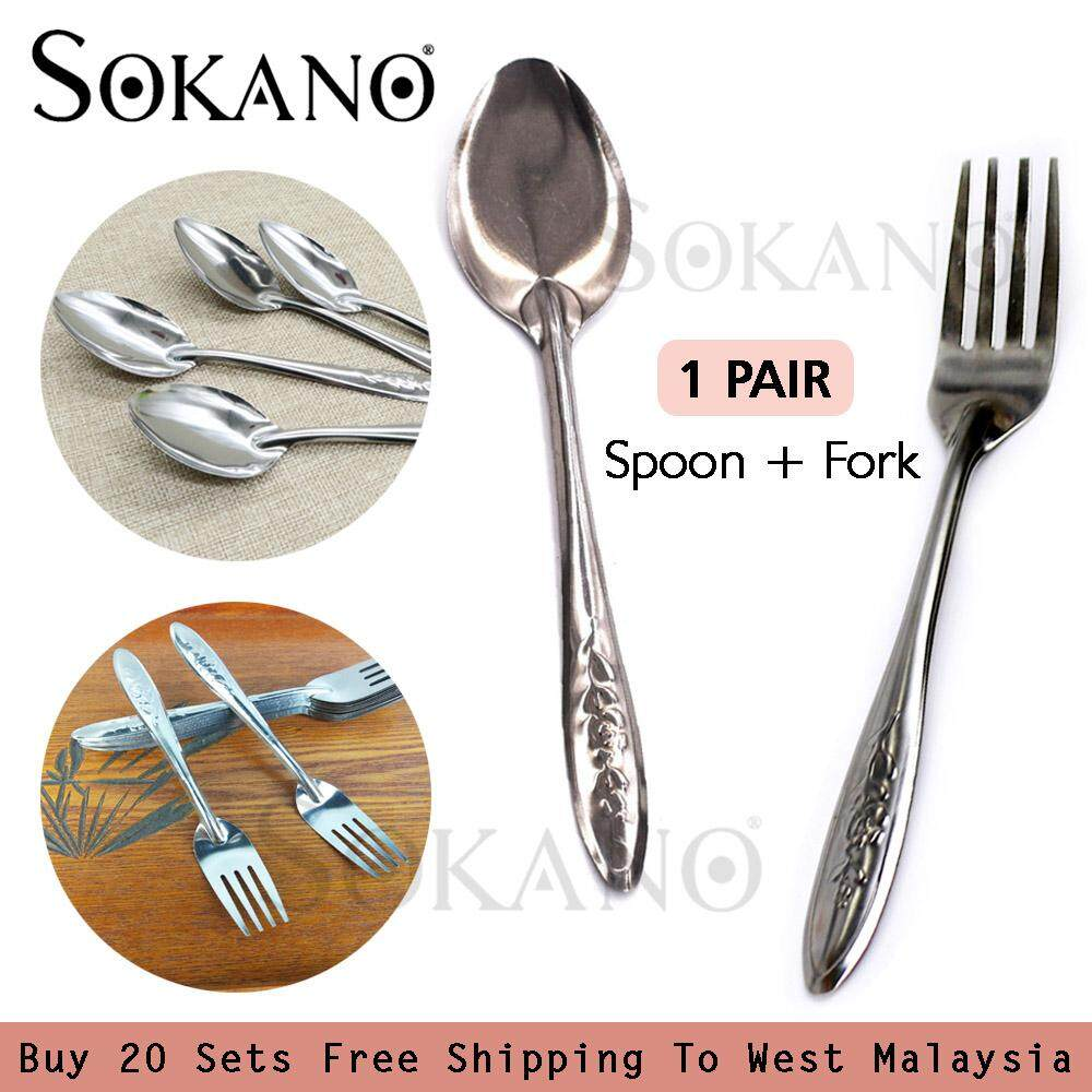 (BUNDLE) SOKANO Economy Stainless Steel Spoon and Stainless Steel Fork (1 pair) Kitchen Utensils for Hawker Food, Food Court, AirBnB, Food Stall Penjaja Makanan (Buy 20 Sets Free Shipping to West Malaysia)
