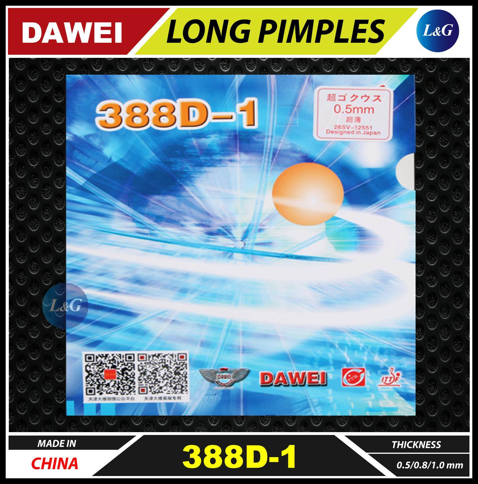 DAWEI 388D-1 Long Pimples with Sponge Table Tennis Ping Pong Rubber Sheet 0.5mm / 0.7mm / 1.0mm Made In China ITTF Approved