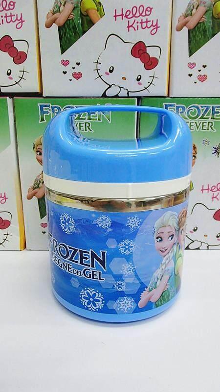 1 Layer Stainless Steel Cartoon Lunch Box (BGJAYA)-Frozen