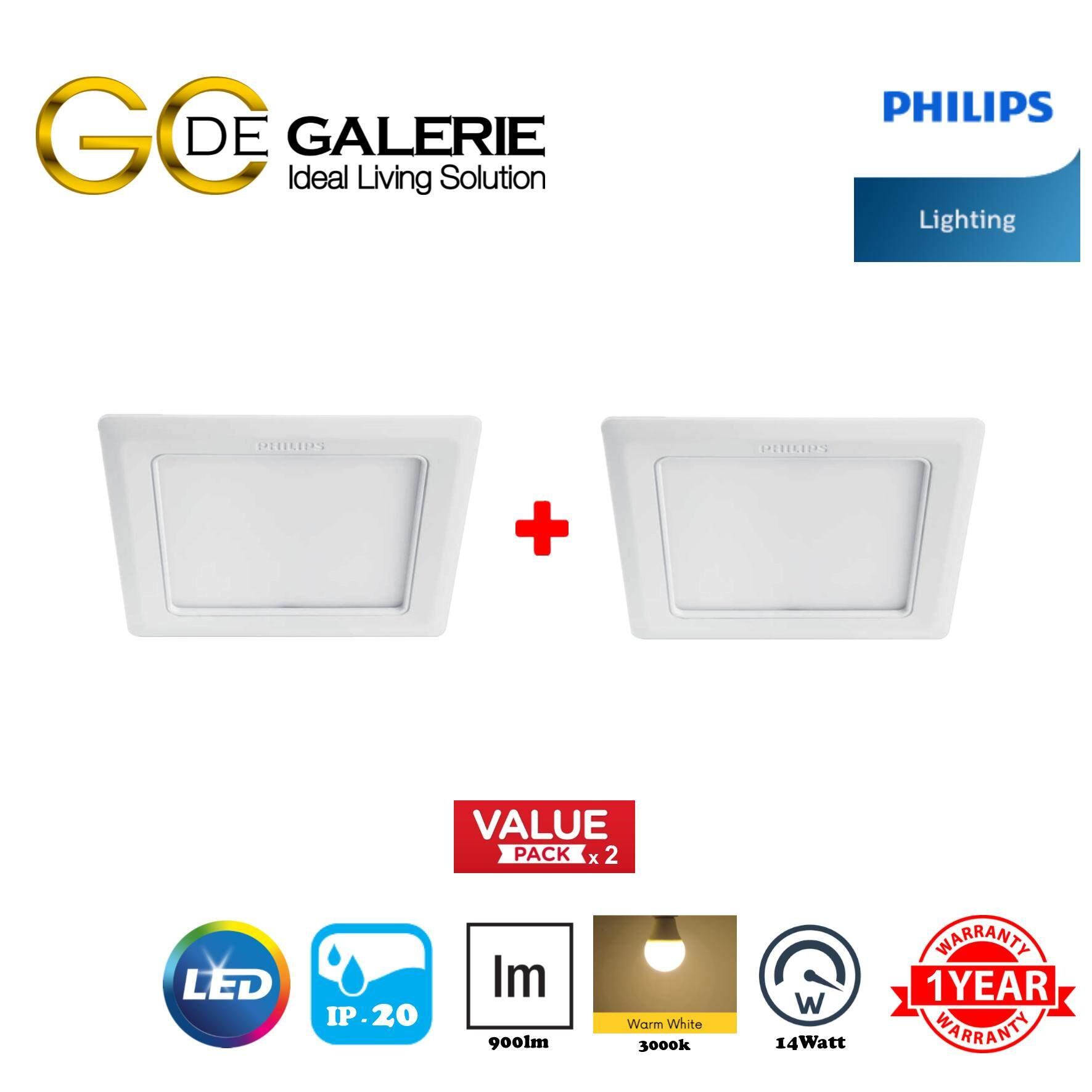 DOWN LIGHT LED RECESSED PHILIPS 59528 MARCASITE 14W 3000K 6