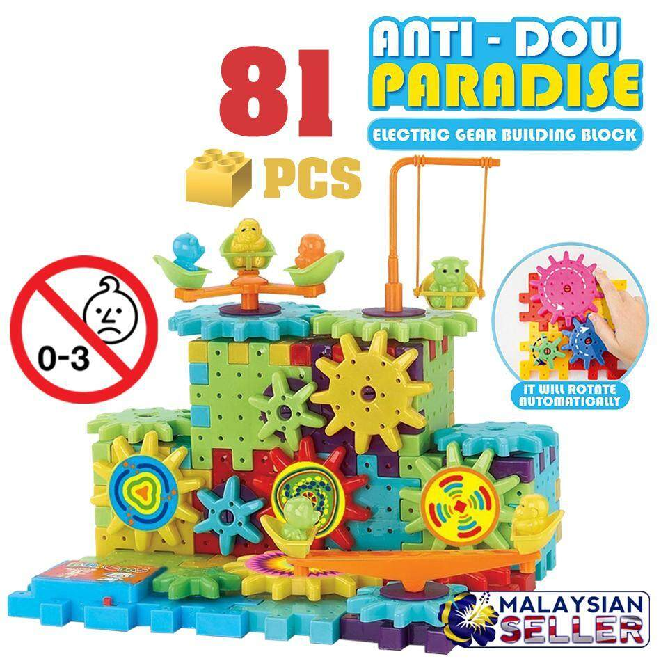 Motorized Spinning Gears Electric Brick Building Blocks Battery Operated [ 598# ] - Multicolor