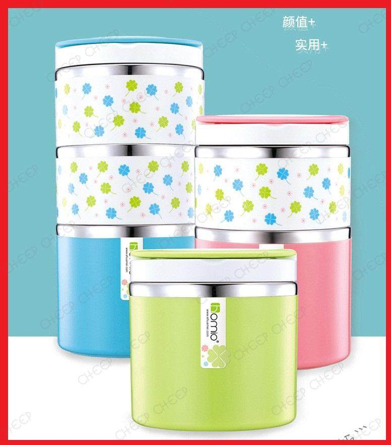 Insulated Tiffin Carrier Stainless Steel Lunch Box Double Layer Thermal Insulation Bento - 1 layer BLUE