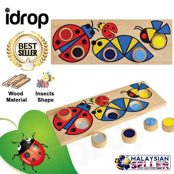idrop Creative Kids Children Wood Tactile Insects Shape Toy [  BR-3432 ] toys for girls -