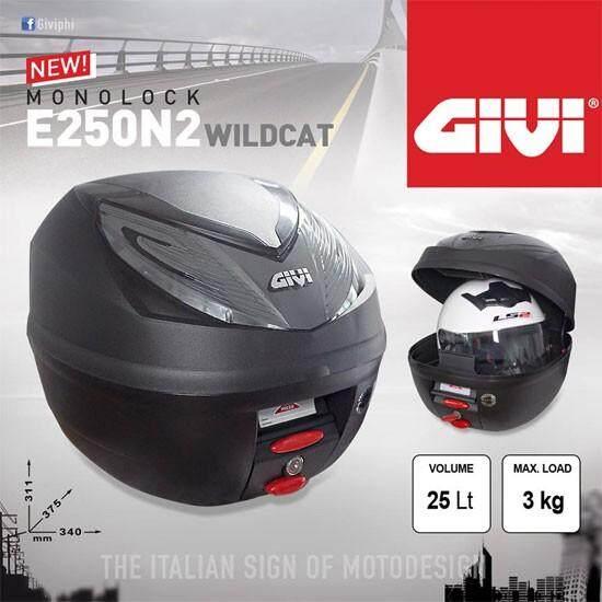 Original GIVI E250N2 Wildcat 25 Litre Monolock Topcase Black with Smoke Reflector Box
