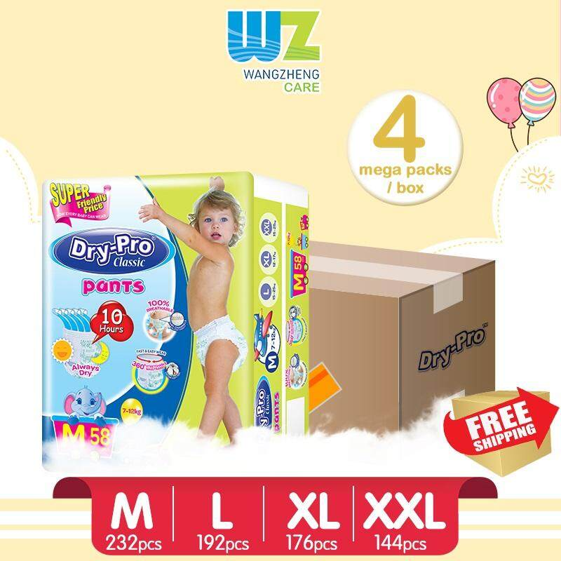 [FREE SHIPPING] Drypro Classic Baby Pants M58/L48/XL44/XXL36 x 4 Packs [WangZheng CARE]