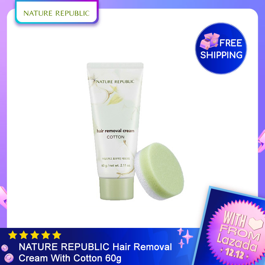 NATURE REPUBLIC Hair Removal Cream With Cotton 60g