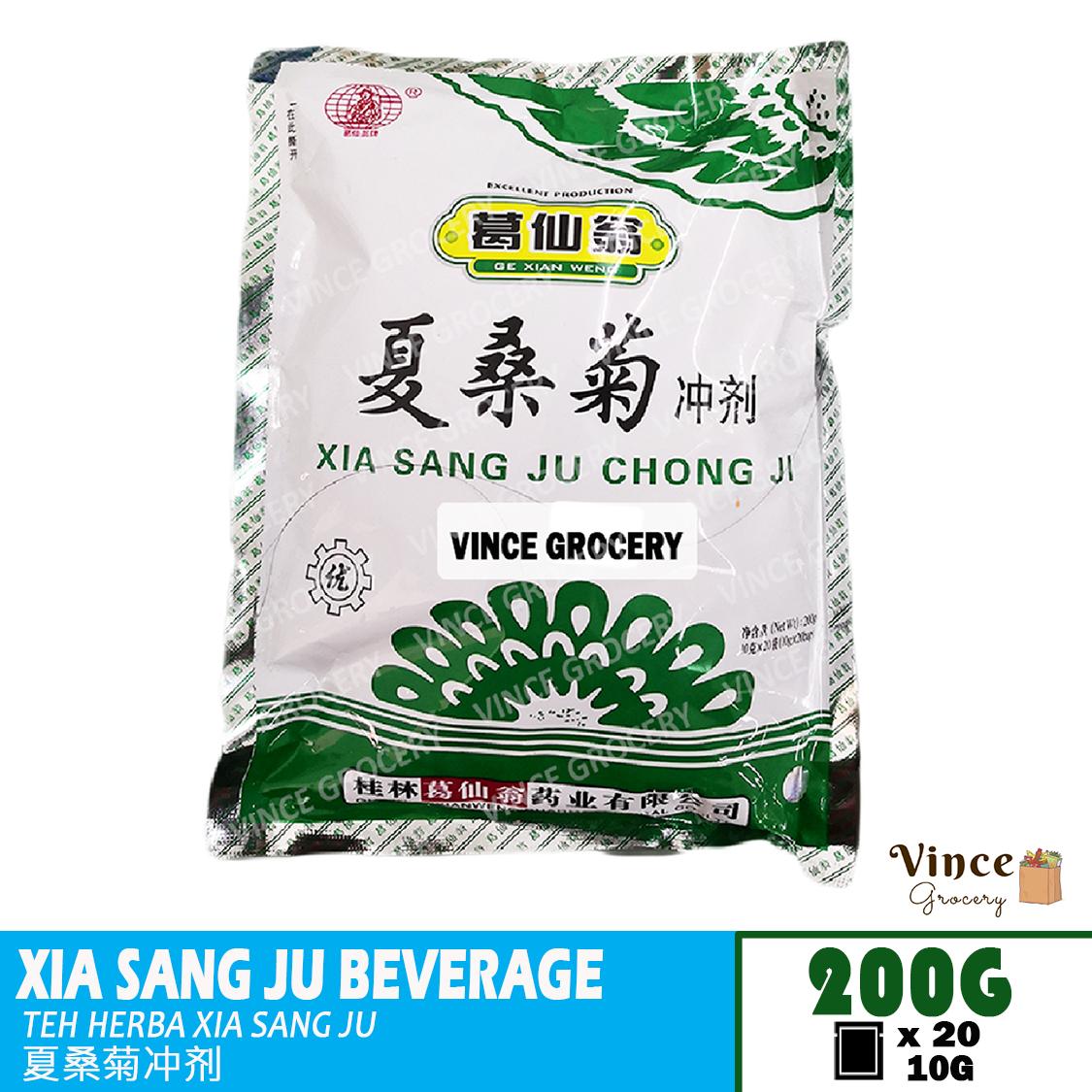 GE XIAN WENG Xia Sang Ju Beverage  葛仙翁夏桑菊冲剂 200G (20's x 10G)