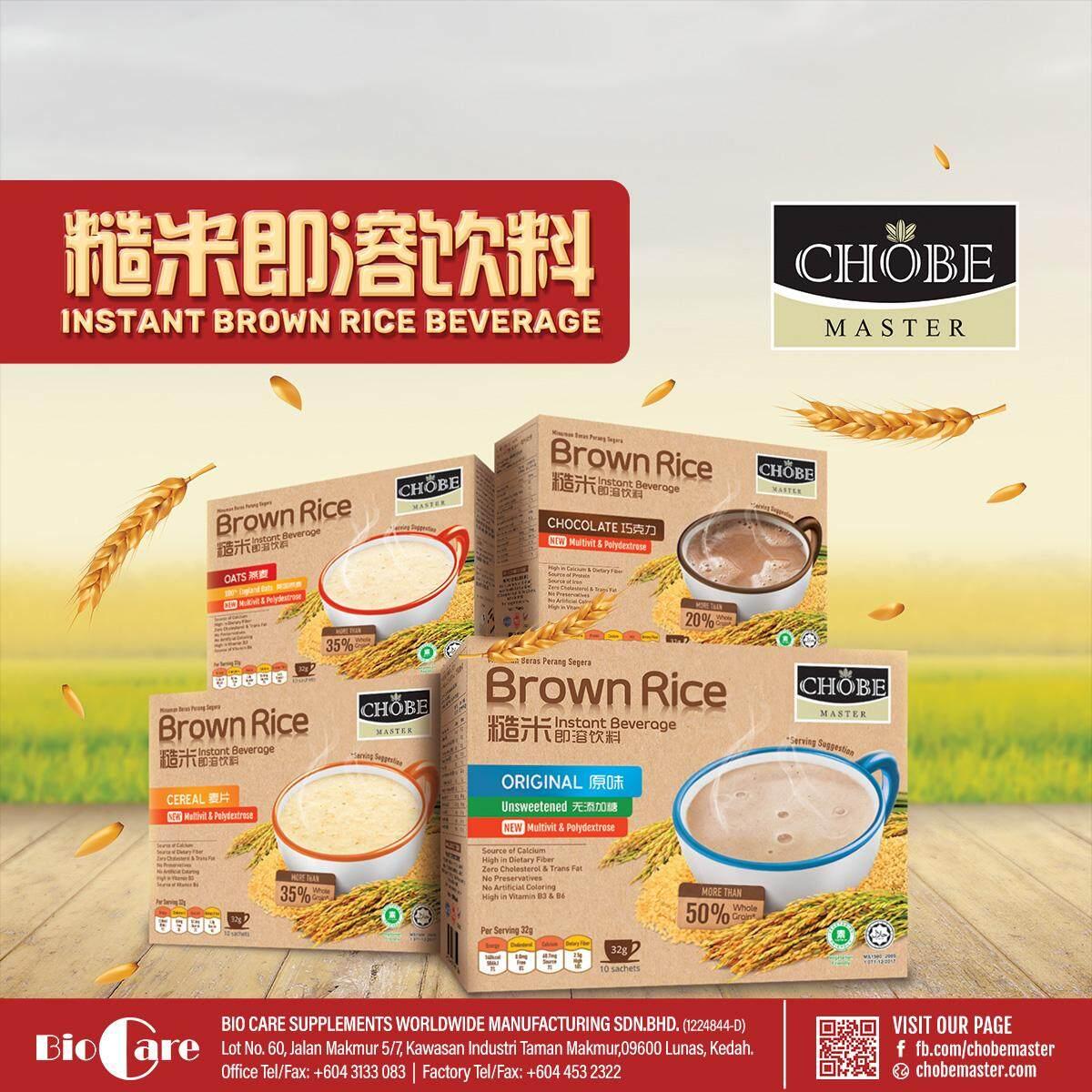 【Carton Deal】Chobe Master Brown Rice Drink (32g x 10 sachets x 24 boxes)