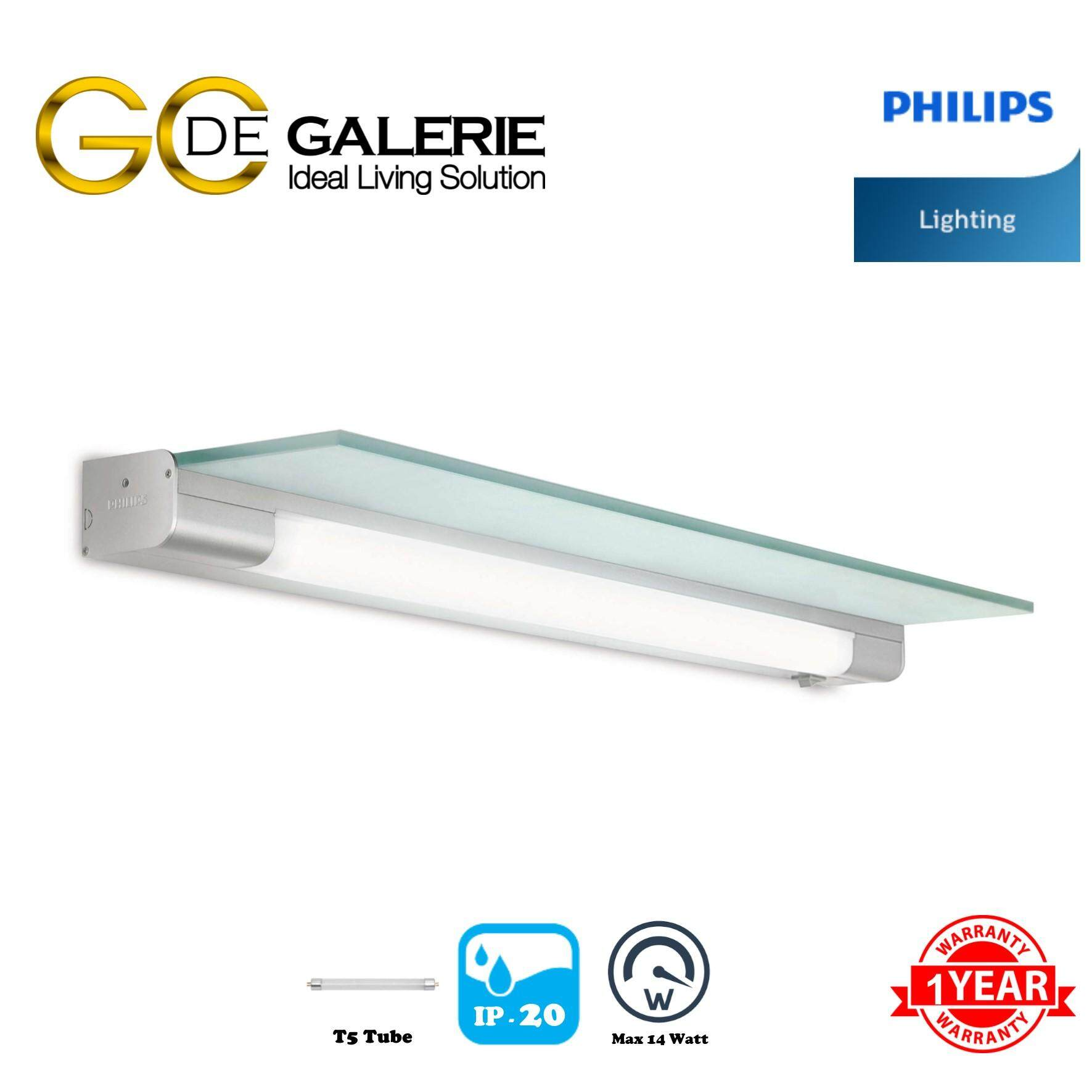 WALL LIGHT PHILIPS 38104 GREY 1x14W