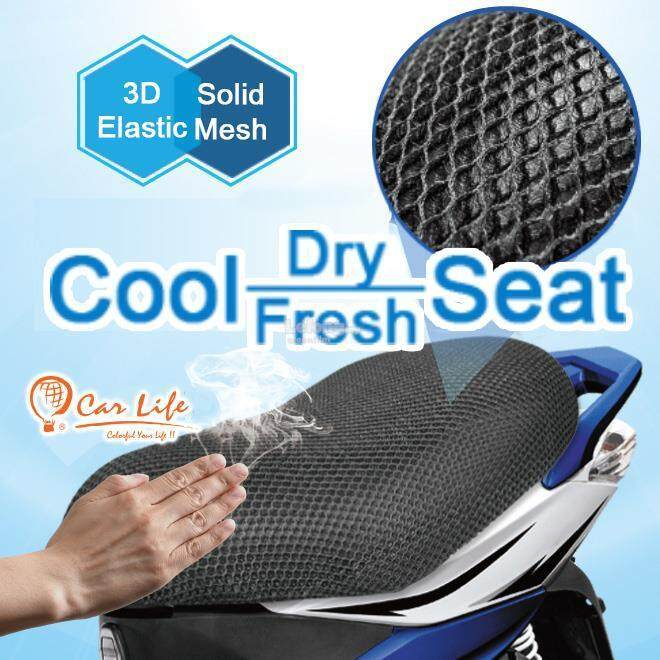 Motorcycle Cooling Fresh Seat Cover Net ( Black )