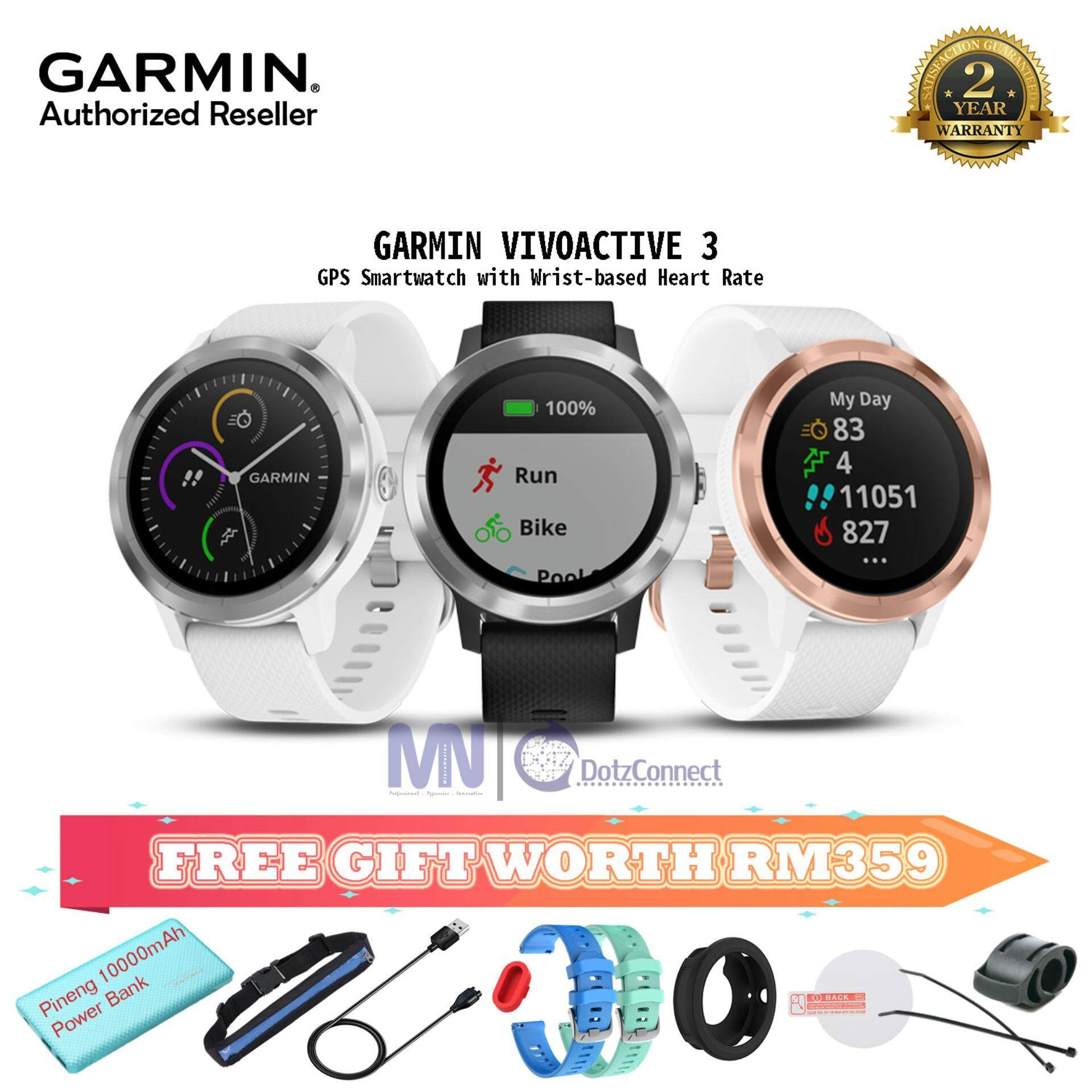Garmin Vivoactive 3 GPS Smartwatch with Wrist-based Heart Rate (FREE screen protector, Silicone Band, Silicone Case, Bike Mount Kit, Running Belt)