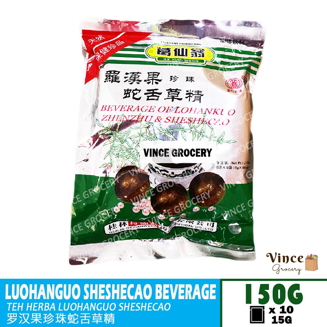 GE XIAN WENG Lohankuo Zhenzhu & Sheshecao Beverage  葛仙翁罗汉果珍珠蛇舌草精 150G (10's x 15G)