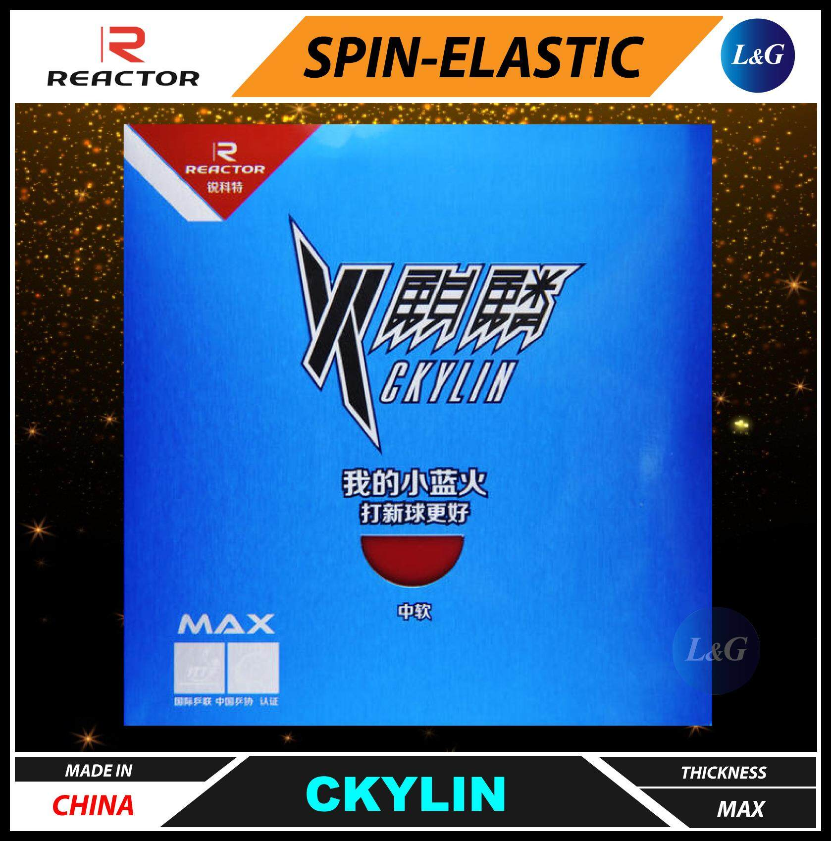 Reactor Ckylin Spin-Elastic Inverted Table Tennis Ping Pong Rubber Max ITTF Approved