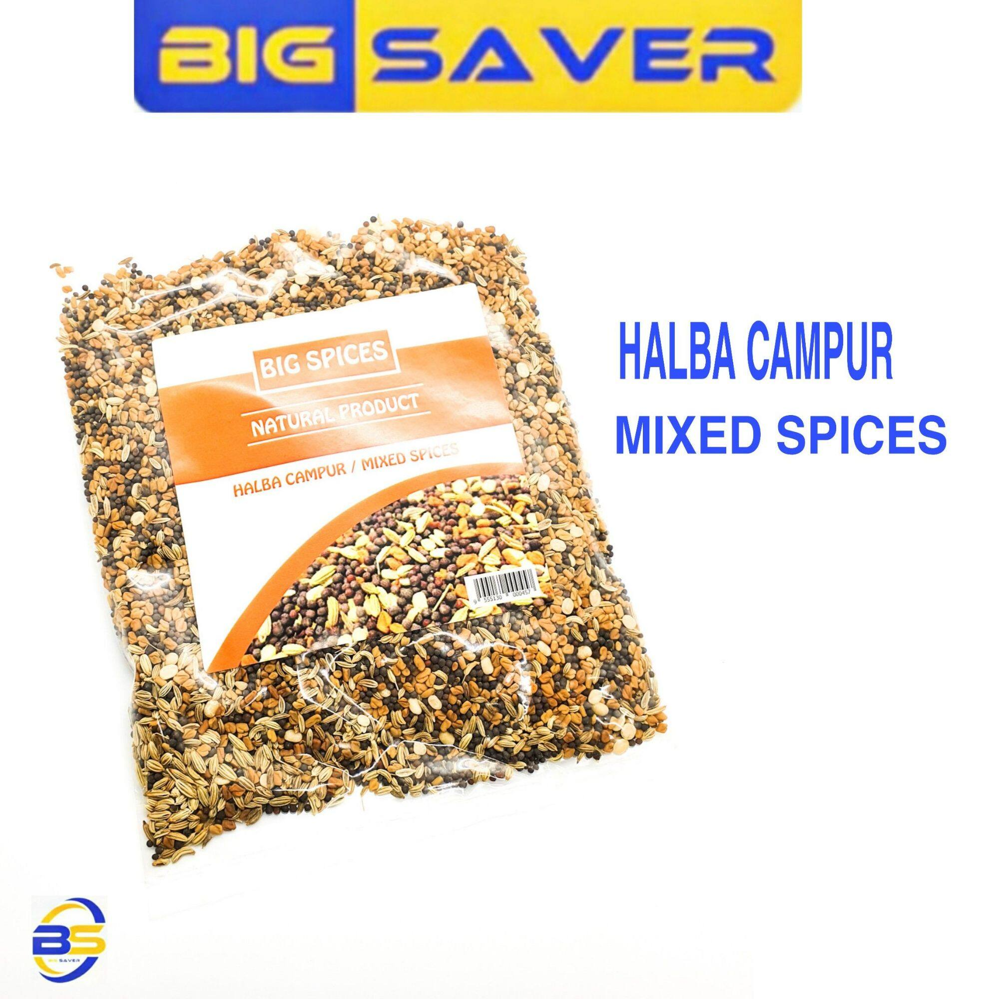 Halba Campur Mixed Spices Rempah Spices