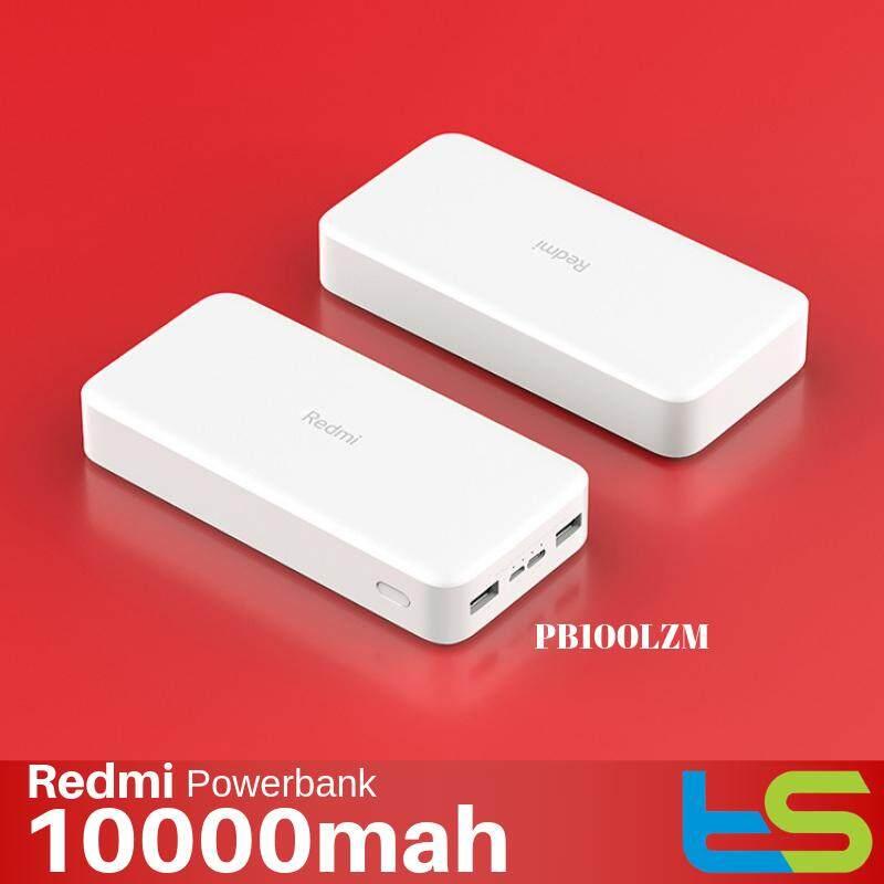 [#Genuine 6mths Warranty] Xiaomi Redmi Powerbank 10000mah Fast Charging White 2 USB Ports Lightweight [PB100LZM]