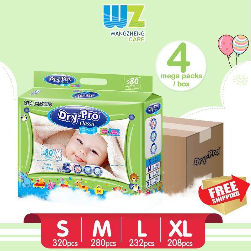 [FREE SHIPPING] Drypro Classic Baby Tape Diapers S80/M70/L58/XL52 x 4 Packs [WangZhengCARE]