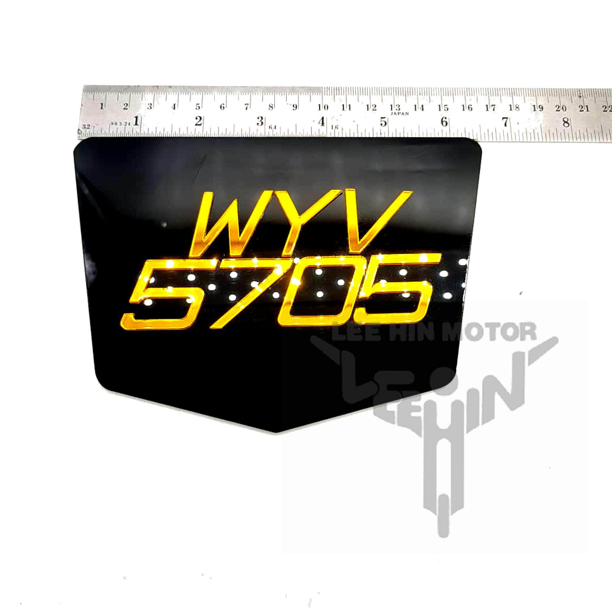 Motorcycle Gold Colour Rear Number Plate, 16.5cm