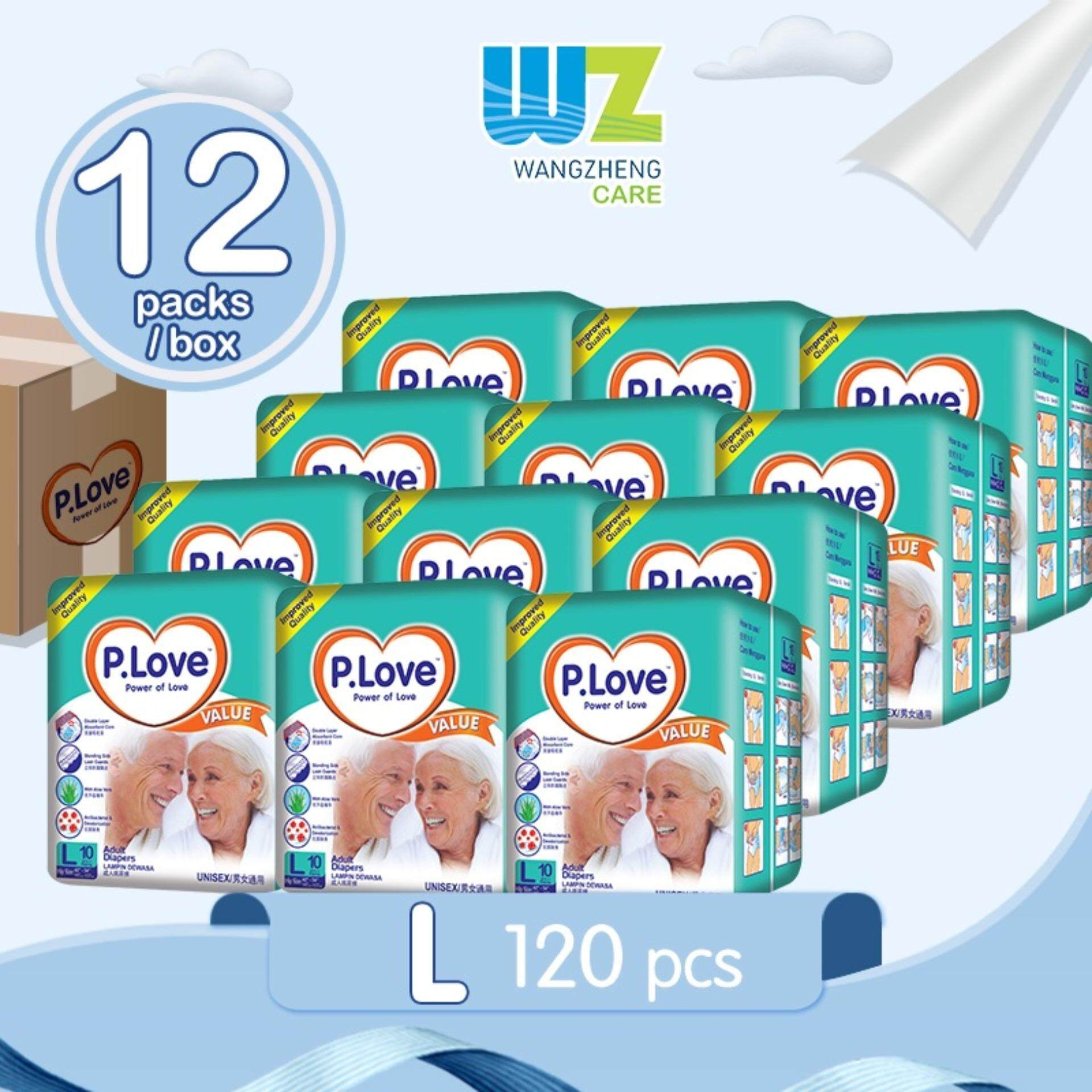 PLove Value Adult Tape Diapers L10 x 12 Packs [WangZheng CARE]