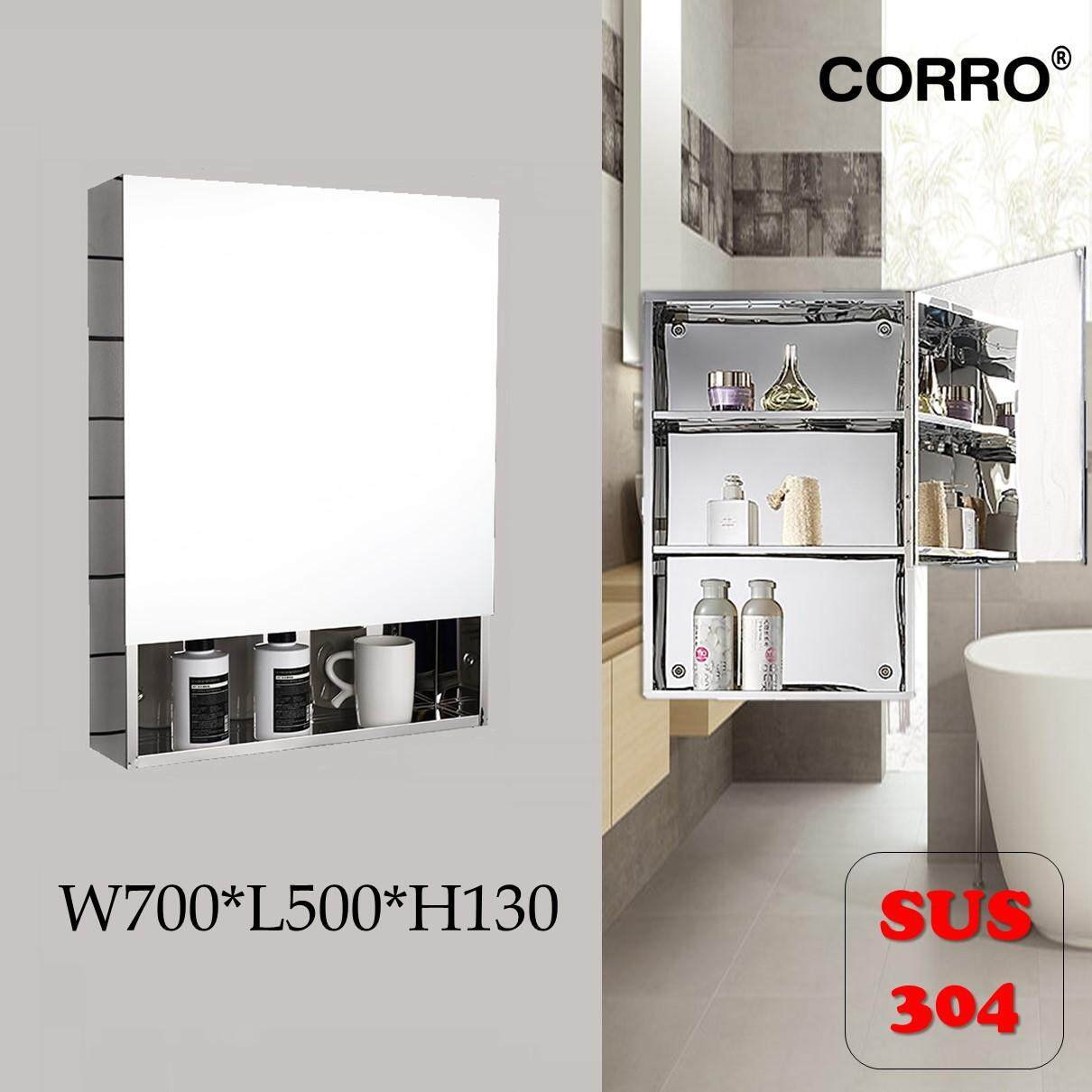 CORRO SUS304 100% Stainless Steel Bathroom Mirror Cabinet - L500*H700*W130