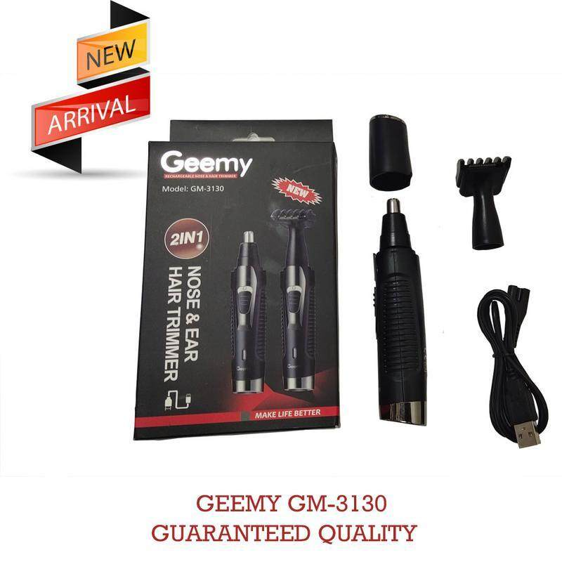 GEEMY RECHARGEABLE NOSE &HAIR TRIMMER GM-3130