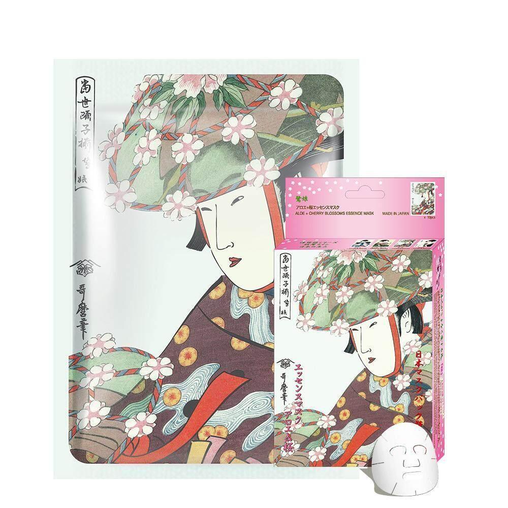 日本面膜 Aloe + Cherry Blossom Facial Essence Mask JP004-A-2